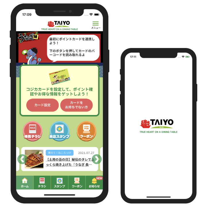 タイヨー公式アプリ
